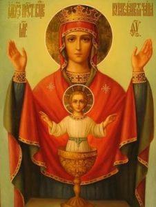 """Наш храм. Чудотворная икона Божией Матери """"Неупиваемая Чаша"""""""