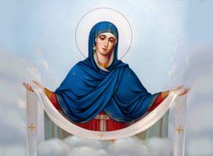 Над кем Матерь Божия не распрострет Свой покров